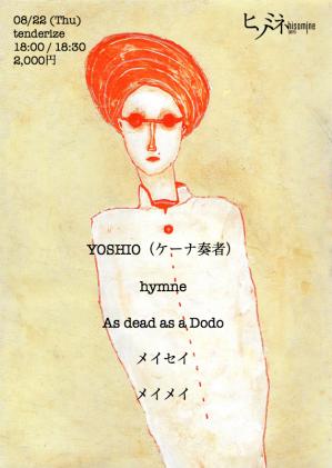 19822yoshio