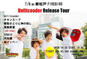 Yoshio20150708