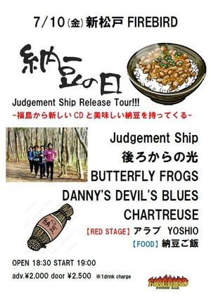 Yoshio20150710_2