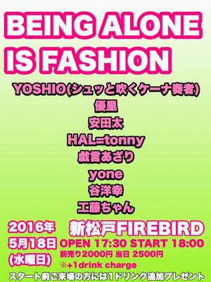20160518yoshio