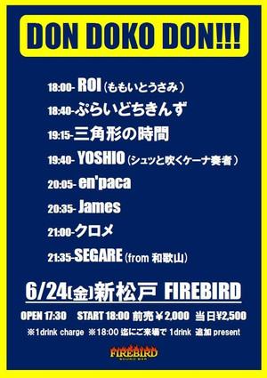 Yoshio20160624