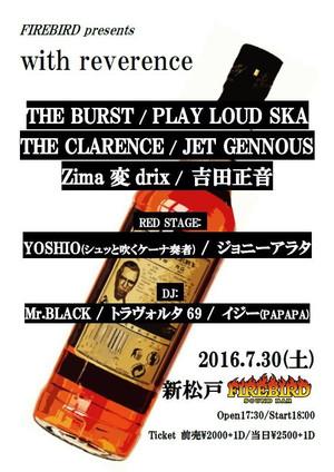 Yoshio20160730