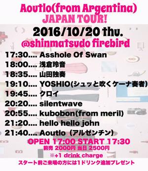 Yoshio201610202