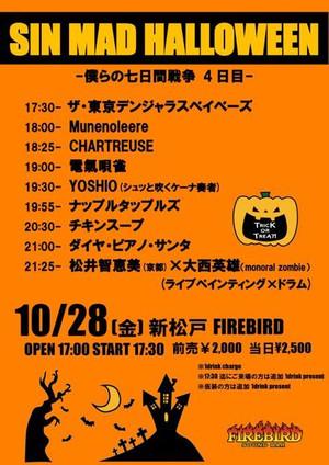 Yoshio20161028