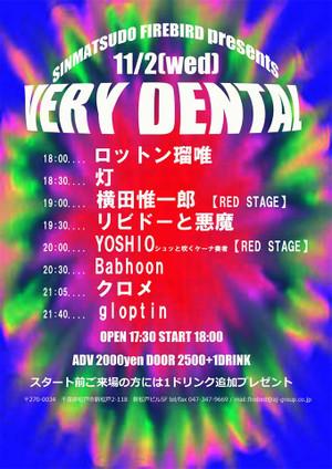 Yoshio20161102