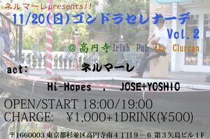 Joseyoshio20161120