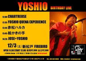 Yoshio20161203