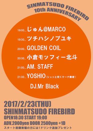 Yoshio20170223