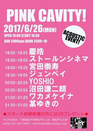 Yoshio20170626