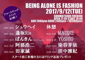 Yoshio20170912