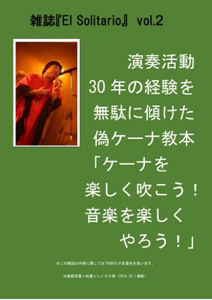 Hyoushiyoshiobookvol221
