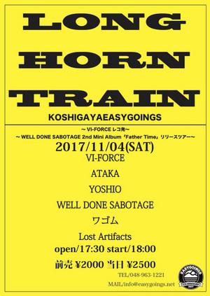 Yoshio20171104