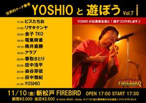Yoshio20171110