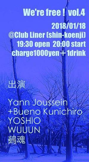 Yoshio20180118