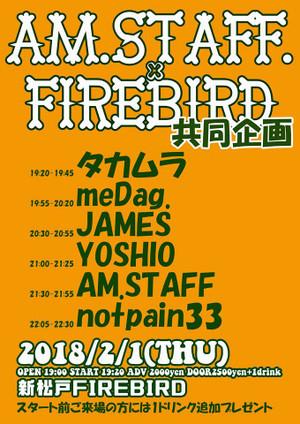 Yoshio2080201