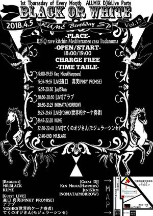 Yoshio20180405jpg20large