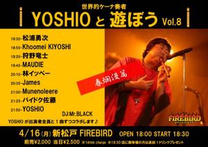 Yoshio20180416jpg20large