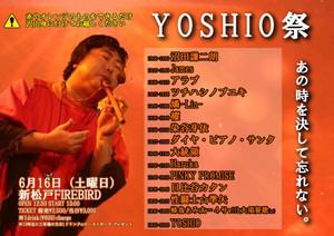 Yoshio20180616