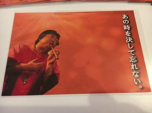 Yoshiopostcard20180616jpg20large