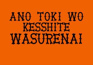 Yoshiotshirt201806162
