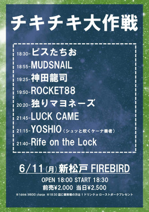 Yoshio20180611jpg20large