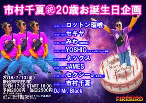 Yoshio20180713
