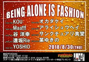Yoshio20180830