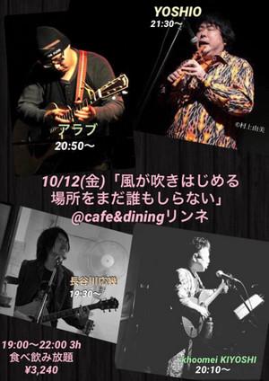 20181012yoshio_2