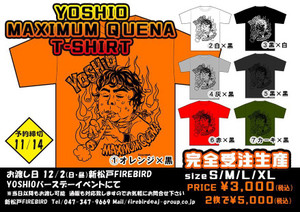 Yoshiotshirt2018novjpg20large