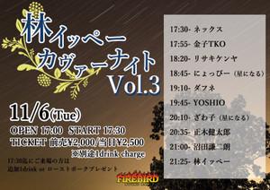Yoshio20181106jpg20large