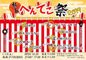 Yoshio20190112jpg20large