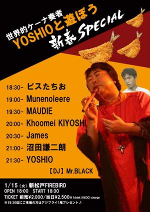 Yoshio20190115