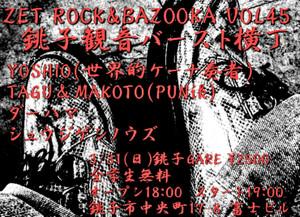 Yoshio20190331