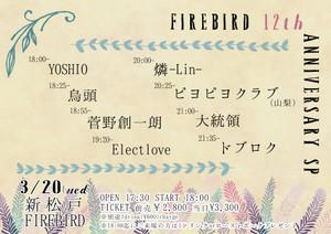 Yoshio20190320