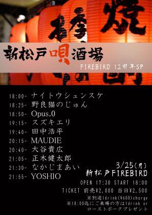 Yoshio20190325