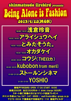 Yoshio20190422