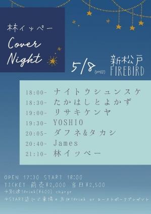 Yoshio20190508