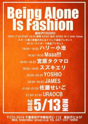Yoshio20190513