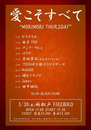 Yoshio20190530
