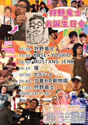 Yoshio20190810