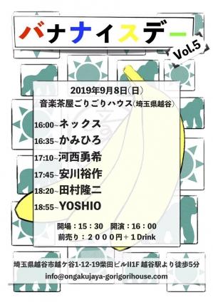 Yoshio20190908