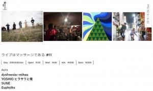 Yoshio201910061