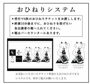 Yoshio201910062