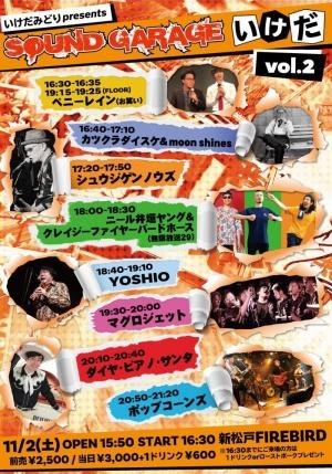 Yoshio20191102