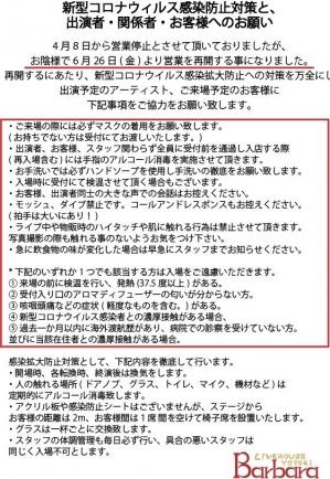 Yoshio202009044