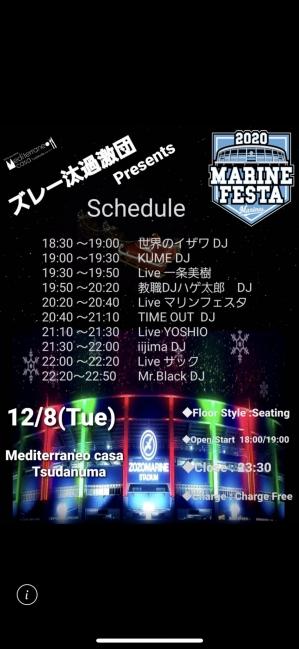 Yoshio20201208