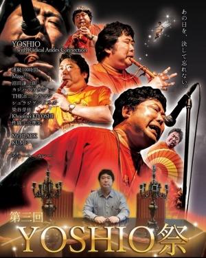 Yoshiofes20200614